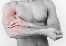 dores musculares bíceps